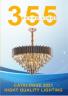 Đèn Trang Trí 355 DECOR 2021