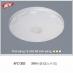 Đèn áp trần led 3 chế độ AFC 062 36W 3C