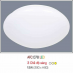 Đèn áp trần led 3 chế độ AFC 078 12W 3C