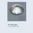 Đèn lon nổi Anfaco AFC 309A glass 6.0