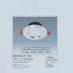 Đèn downlight led 3 chế độ AFC 519 7W 3C