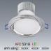 Đèn downlight led 3 chế độ AFC 531B 9Wx2 3C
