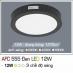 Đèn led nổi cao cấp 3 chế độ AFC 555 ĐEN 12W 3C