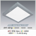 Đèn led nổi cao cấp 3 chế độ AFC 556 XÁM 22W 3C