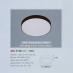 Đèn led nổi cao cấp 1 chế độ AFC 579D 16W