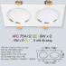 Đèn downlight led 3 chế độ AFC 754/2 9Wx2 3C