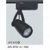 Đèn pha tiêu điểm led AFC 872D 5W