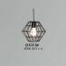 Đèn thả quán cafe DTCF 59
