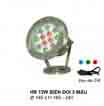 Đèn pha hồ nước HB 12W DM