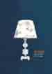 Đèn bàn NG 2988