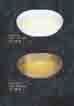 Đèn áp trần Hàn Quốc NV 5111A