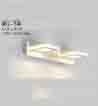 Đèn soi gương   RG 740