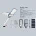Đèn đường năng lượng ANFACO SOLAR 011 250W