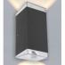 Đèn vách ngoại thất VÁCH 012 LED 5Wx2