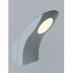 Đèn vách ngoại thất VÁCH 038 12W