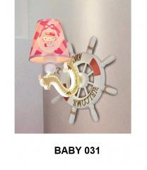 Đèn trẻ em BABY 031