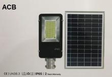 Đèn đường năng lượng ACB DNL 200W