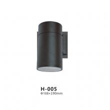 Đèn rọi ngoài trời H 005