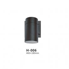 Đèn rọi ngoài trời H 006