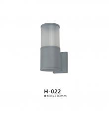 Đèn rọi ngoài trời H 022