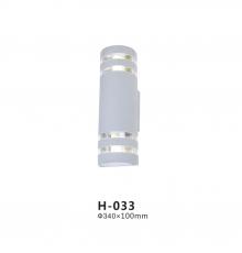 Đèn rọi ngoài trời H 033