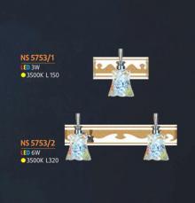 Đèn soi tranh NS 5753/1